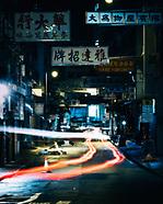 Hong Kong: Streets 2020