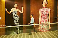 Chine, Pekin (Beijing), centre commercial de Wangfujing // China, Beijing, Wangfujing shopping mall