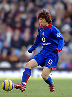 Photo: Glyn Thomas.<br />Aston Villa v Manchester United. The Barclays Premiership.<br />17/12/2005.<br />Manchester United's Park Ji-Sung.