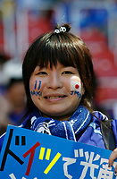 Photo: Glyn Thomas.<br />Australia v Japan. Group F, FIFA World Cup 2006. 12/06/2006.<br /> A young Japanese fan.
