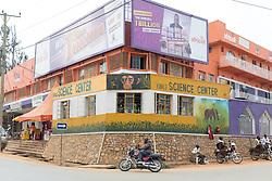 Kibale Science Center