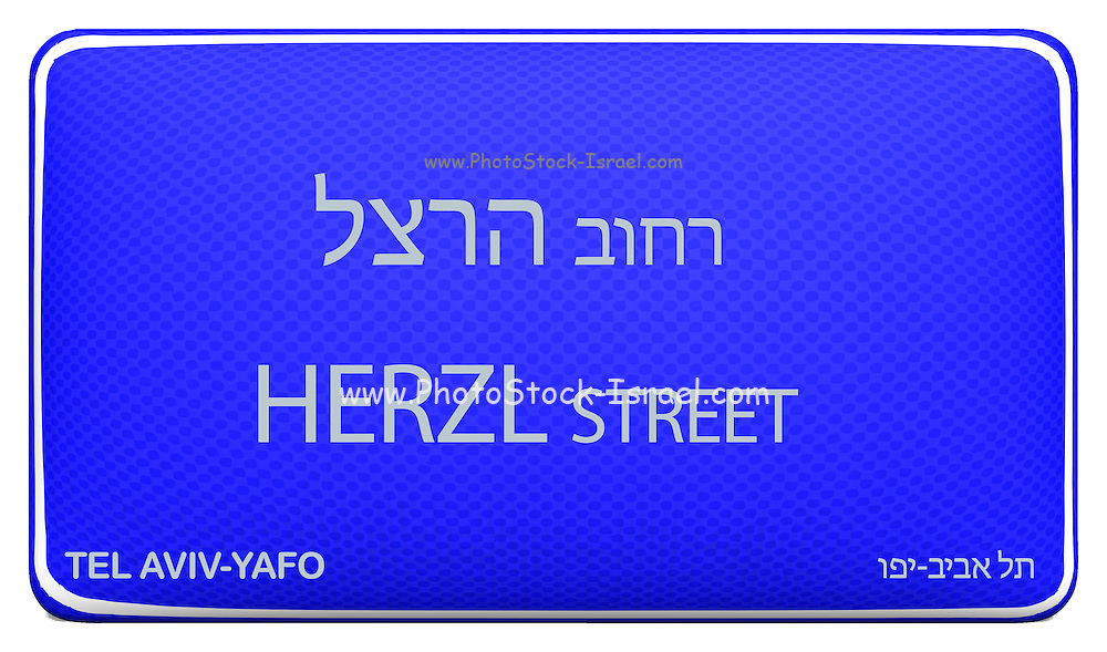 Street sign series. Streets in Tel Aviv, Israel in English and Hebrew Herzl street
