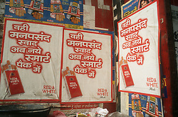 Cigarette advertising in India for brand name Red and White Flake,