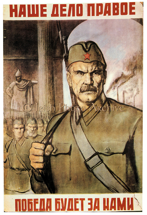 Our Cause is Just. Victory will be ours', 1941.  Soviet propaganda poster. USSR Russia Communism Communist