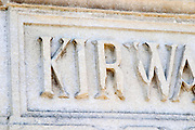 A stone inscription Kirwan on one of the gate post pillars, detail Chateau Kirwan, Cantenac Margaux Medoc Bordeaux Gironde Aquitaine France