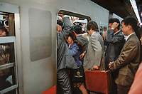 ©Tom Wagner 2004<br /> Osaka train station<br /> Japan Transportation
