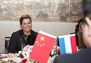 """BEIJING, CHINA - NOVEMBER 26: (CHINA OUT) <br /> <br /> H.M Queen Maxima Of Netherland Delivers A Speech At Peking University<br /> <br /> H.M Queen Maxima (L4) Of Netherland arrives at Peking University for a speech about General's Special Advocate for Inclusive Finance for Development on November 26, 2014 in Beijing, China. H.M Queen Maxima Of Netherland visited China as the representative of the United Nations Secretary General's Special Advocate for Inclusive Finance for Development. General's Special Advocate for Inclusive Finance for Development is also known as Inclusive Finance and themed as """"Provinding efficient and full financial services for the social"""". <br /> ©Exclusivepix"""