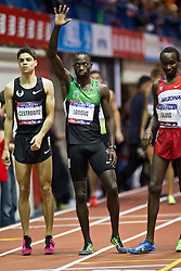 Millrose Games indoor track and field: Lopez Lomong,