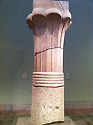 5th Dynasty granite column from Saqqara, the reign of King Unis circa 2353-2323 BC.