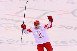 23.02.2018, Gangneung Hockey Centre, Gangneung, KOR, PyeongChang 2018, Eishockey Semifinale, Tschechien vs OAR, im Bild zub (artyom) // during the ice hockey semifinal match between Czech Republic vs OAR of the Pyeongchang 2018 Winter Olympic Games at the Gangneung Hockey Centre in Gangneung, South Korea on 2018/02/23. EXPA Pictures © 2018, PhotoCredit: EXPA/ Pressesports/ Jerome Prevost<br /> <br /> *****ATTENTION - for AUT, SLO, CRO, SRB, BIH, MAZ, POL only*****