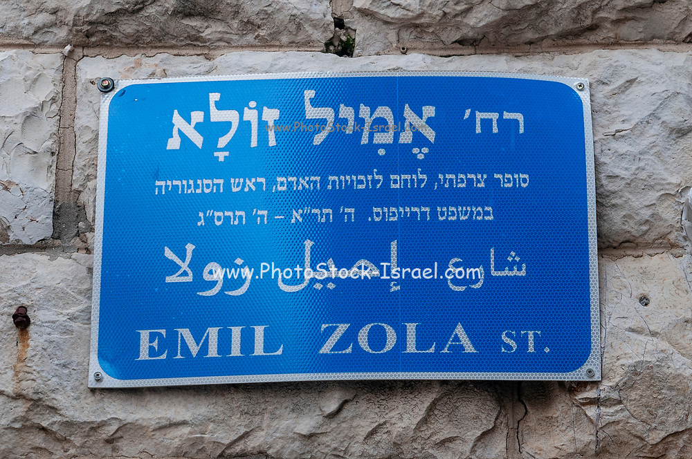 Emil Zola street sign in the German Colony, Jerusalem, Israel. Émile Édouard Charles Antoine Zola (April 1840 – 29 September 1902) was a French novelist, journalist, playwright, He was a major figure in the political liberalization of France and in the exoneration of the falsely accused and convicted army officer Alfred Dreyfus, which is encapsulated in the renowned newspaper headline J'Accuse…!