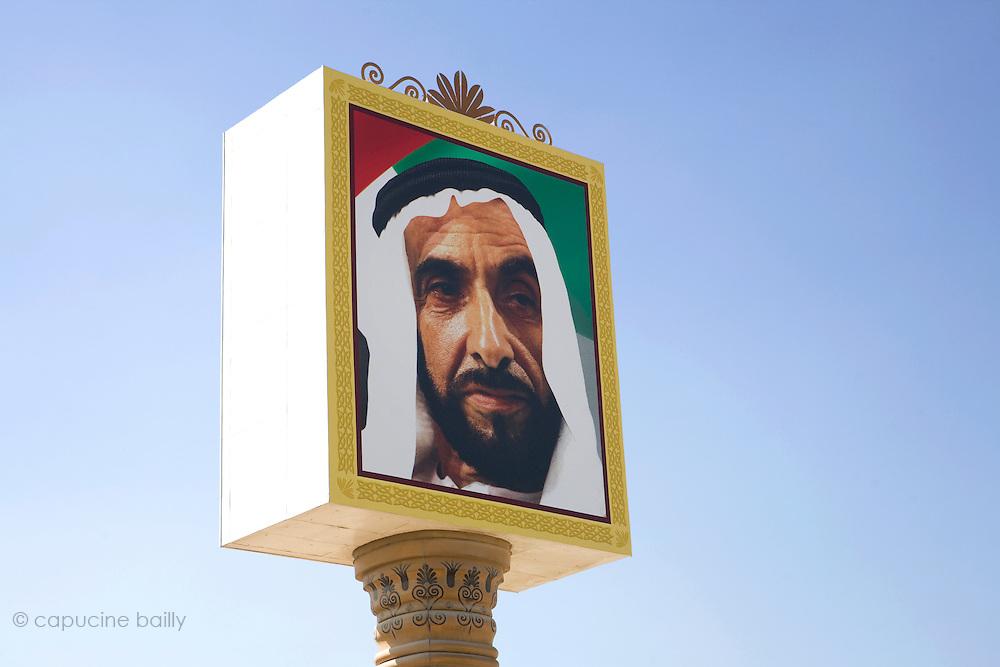 Dubai, United Arab Emirates (UAE). January 30th 2009..Sheikh Zayed bin Sultan Al Nahyan (1918 -- 2 November 2004), the principal architect of United Arab Emirates (UAE), was the ruler of Abu Dhabi and president of the UAE for over 30 years (1971-2004).