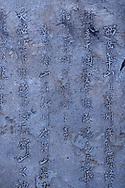 Iconic engravings at the Taoist Tian Feng Ling Temple, Beiyue Hengshan Mountain, Datong, Hunyuan County, Shanxi Province, China
