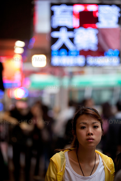 Mcc0034623 .  Daily Telegraph..Neon signs on Lockhart Road in the Causeway Bay area of central Hong Kong...Hong Kong 6 October 2011