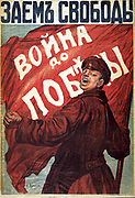 World War I Russian poster showing shouting soldier with clenched fist, waving red banner with legend  'War until Victory',  1917. Propaganda