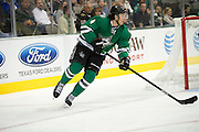 DALLAS, TX - NOVEMBER 1:  Brenden Dillon #4 of the Dallas Stars controls the puck against the Colorado Avalanche on November 1, 2013 at the American Airlines Center in Dallas, Texas.  (Photo by Cooper Neill/Getty Images) *** Local Caption *** Brenden Dillon