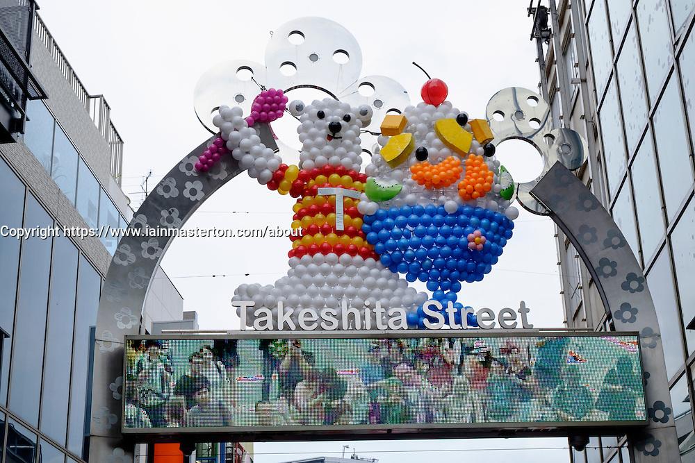pedestrian shopping  Takeshita Street in trendy Harajuku district of Tokyo Japan