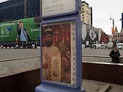 Moskau/Russische Foederation, RUS, 07.05.2008: Vorbereitungen in Moskau zur groessten Militaerparade in Russland seit Ende der Sowjetunion 1991. An der Prachtstrasse Twerskaja, von der am 9.Mai 2008 Panzer und Interkontinentalraketen auf den Roten Platz rollten sind bereits grossraeumige Absperrungen vorgenommen worden. <br /> <br /> Moscow/Russian Federation, RUS, 07.05.2008: Preparations for the Victory Day parade (took place the 9th of May 2008) which showcased military hardware for the first time since the Soviet collapse.