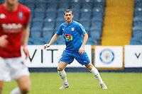 Sam Walker. Stockport County FC 1-0 Salford City FC. Pre Season Friendly. 25.8.20
