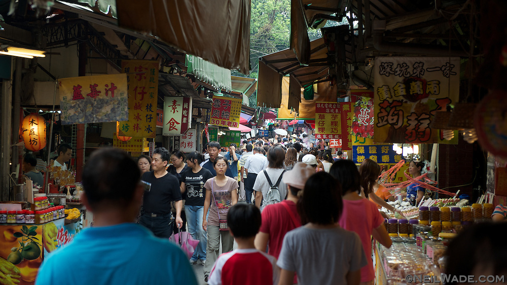 The Shenkeng Old Street near Taipei, Taiwan.