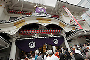 main entrance Kabuki theater in Higashi Ginza Tokyo Japan Newly opened in May 2013 designed by Kengo Kuma