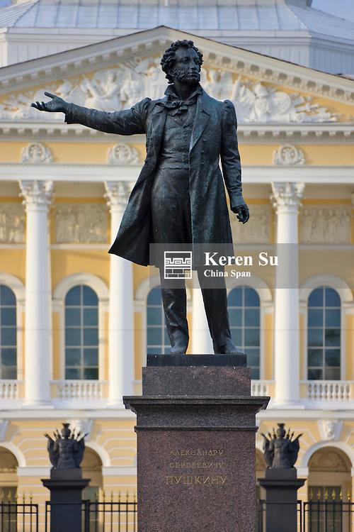 Statue of Pushkin, St. Petersburg, Russia
