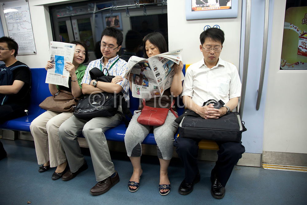 People on the Beijing Metro system. The Beijing Subway is a rapid transit rail network that serves the urban and suburban districts of Beijing municipality. The subway is owned by the city of Beijing and has two operators, the wholly state owned Beijing Mass Transit Railway Operation Corp., which operates 13 lines, and the Beijing MTR Corp., a public-private joint-venture with the Hong Kong MTR, which manages 2 lines. The subway's first line opened in 1969, and the network now has 15 lines, 192 stations and 372km of track in operation. It is the oldest subway in mainland China.