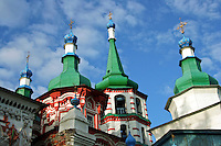 Spires and Domes at the Exhaltation of the Holy Cross Church, Irkutsk