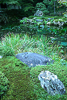 Nanzen-in Garden at Nanzenji Temple is a strolling garden composed around a pond.  Less austere than Nanzenji's main garden the centerpiece of Nanzen-in is a large rock in the pond representing Mt Horai which was a mythical dwelling place of immortal sages.