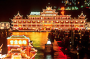 01 DECEMBER 1988 - HONG KONG: Floating restaurant in Hong Kong.   PHOTO © JACK KURTZ  food tourism  economy  water
