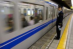 A estação de metrô Tokio Station, no bairro Shinjuku, em Tókio. FOTO: Jefferson Bernardes/Preview.com