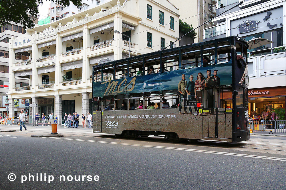 Tram outside The Pawn, Johnston Road, Wanchai