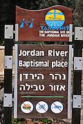 Israel, Yardenit Baptismal Site In the Jordan River Near the Sea of Galilee,