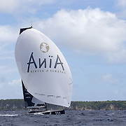 CLASS 40 n°151 -  AINA - CHAPPELLIER Aymeric