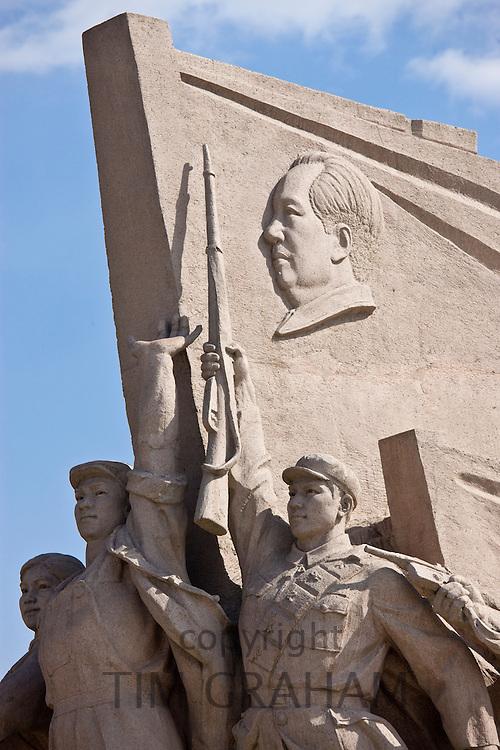 Statue of People's Liberation Army, a monument to the People's Heros in Tian'an Men Square, Beijing, China