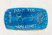 Israel, Jaffa, Artistic ceramic Street sign, Sagittarius zodiac sign