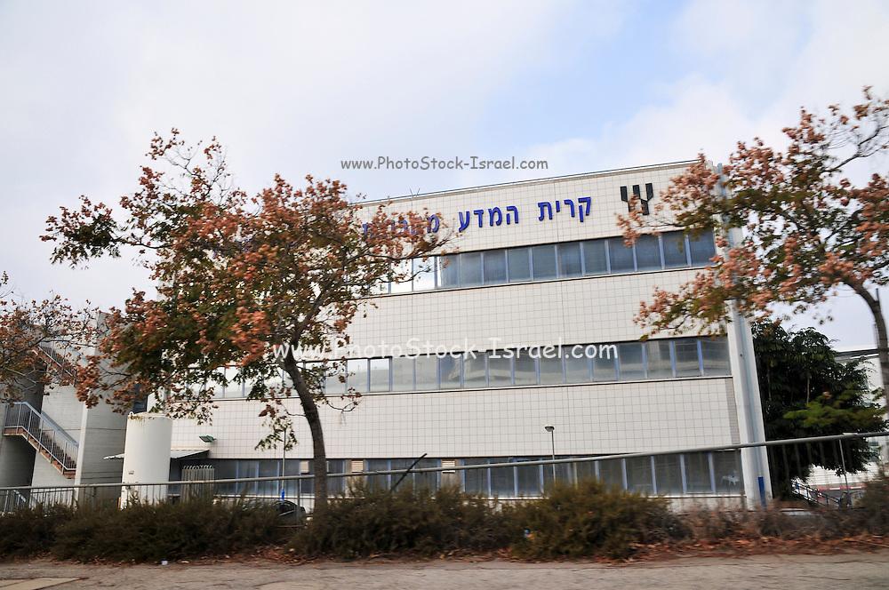 Israel, Galilee, Migdal HaEmek Industrial Zone