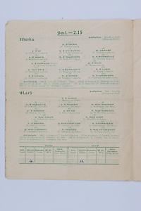 Interprovincial Railway Cup Football Cup Final,  17.03.1956, 03.17.1956, 17th March 1956, referee L Mac Guid, Munster 0-04, Ulster 0-12, Football Team Munster, P Tyers, J O'Shea, D O'Sullivan, M Palmer, S Murphy, D Bernard, D Murray, J Dowling, P Ryan, P Sheechy, C Duggan, T Lyne, J Cullotty, M Murphy, T Cunningham, Football Team Ulster, S Morris, N O'Reilly, S Bratten, J McKnight, K Mussen, J Rice, S McDonnell, J McKeever, T Maguire, K Denvir, P Carolan, J Cunnigham, P Campbell, V Sherlock, S McTaggart.Interprovincial Railway Cup Hurling Cup Final,  17.03.1956, 03.17.1956, 17th March 1956, referee M S O Fallcobair, Leinster 5-11, Munster 1-07,