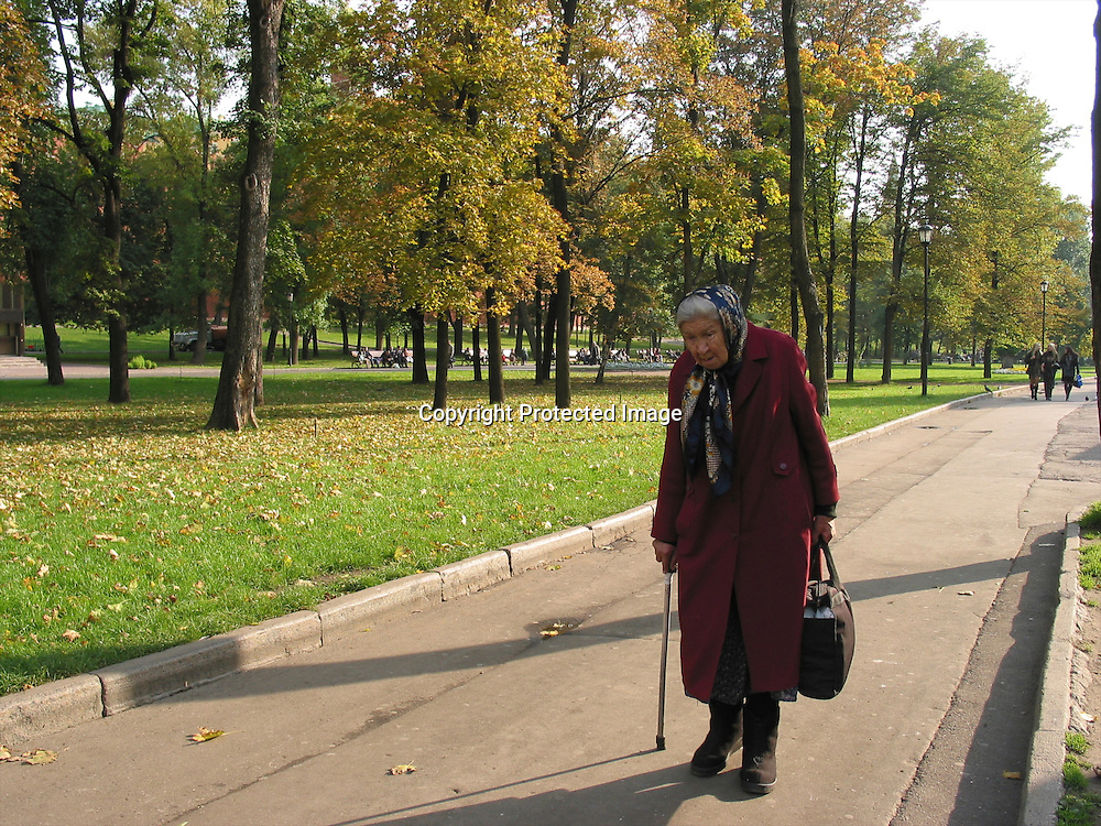 park in moscow