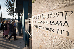15 March 2019, Jerusalem: Ecumenical accompaniers arrive at the synagogue of Kol HaNeshama. On 15 March, a group of Ecumenical accompaniers from the World Council of Churches were invited to share Shabbat dinner with the Kol HaNeshama congregation in Jerusalem. Kol HaNeshama is a reformed Jewish congregation of 350 families in Jerusalem, and one that works actively to be a focal point for Jewish pluralism and social action in the area.