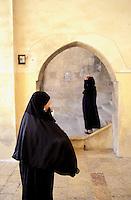 Syrie - Alep - Grande mosquée
