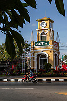 Surin Circle clock tower, a landmark in Phuket Town, as once a radio tower, butwas replaced with the clock tower that reflects the local Sino-Portuguese style of architecture found in Phuket, Penang and Singapore. It sits within a roundabout in Phuket Town and is a familiar sight in local downtown Phuket Town. Sitting next to the Metropole Hotel, the Surin Circle is the focal point of the annual Vegetarian Festival, held in Phuket.