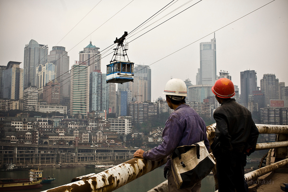 City skyline is seen in Chongqing, China, March 3, 2009.