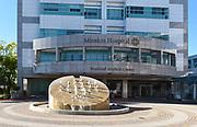 Mission Hospital Regional Medical Center in Mission Viejo California