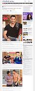 Steve Dolan, Denise Robertson and Fatima Whitbread / Digital Spy 5th January 2012.