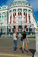 Russie, Ekaterinburg ou Yekaterinburg, centre ville, demeure de Nicolai Sevastianof // Russia, Ekaterinburg or Yekaterinburg, city center, Nicolai Sevastianof house