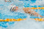 OPENYSHEVA Arina RUS<br /> 100 Freestyle Women Heats<br /> Day02 26/08/2015 - OCBC Aquatic Center<br /> V FINA World Junior Swimming Championships<br /> Singapore SIN  Aug. 25-30 2015 <br /> Photo A.Masini/Deepbluemedia/Insidefoto