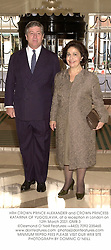 HRH CROWN PRINCE ALEXANDER and CROWN PRINCESS KATARINA OF YUGOSLAVIA, at a reception in London on 12th March 2001.	OMB 3