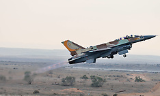 DEC 27 2012 Israeli Air Forces (IAF) Flight School