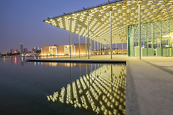 View of National Theatre at night in Manama Kingdom of  Bahrain